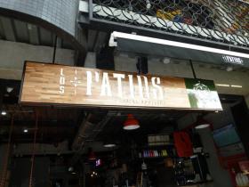 patios-2.jpg